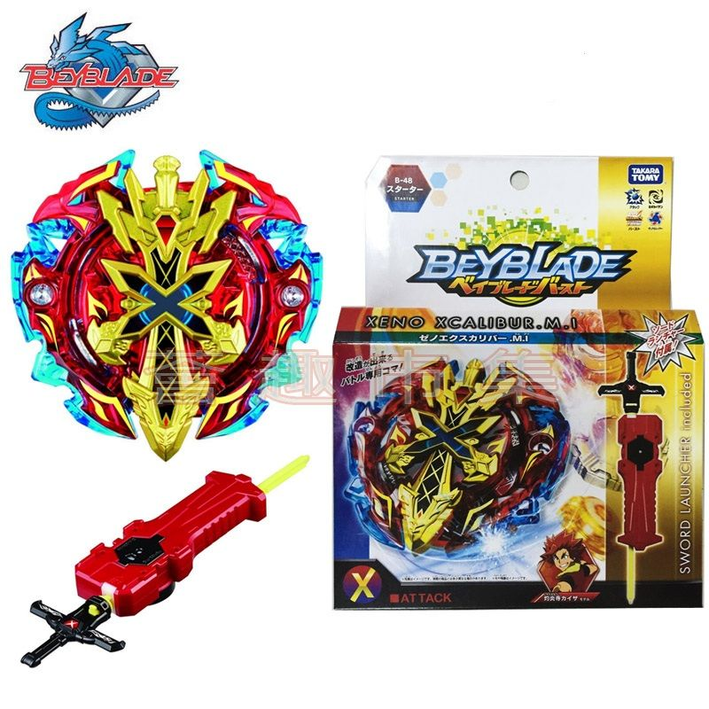 M M Toys Sale : Top beyblade original burst with launcher starter