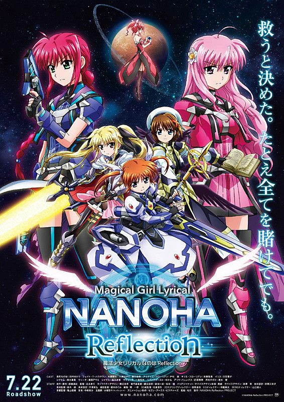 Video Vivid Strike Girls Introduce Magical Girl Lyrical Nanoha Reflection Film Magical Girl Magical Girl Anime Anime Films