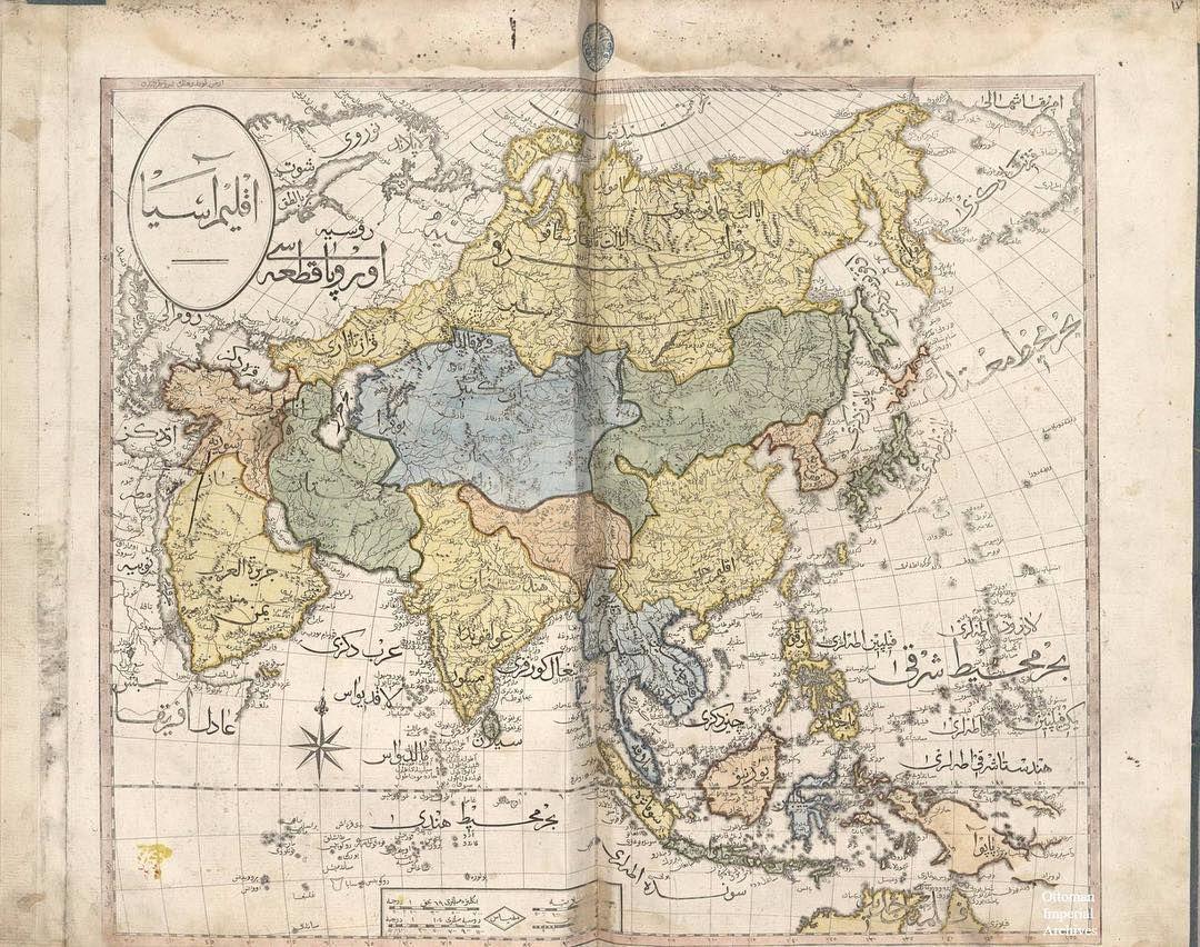An Ottoman map of from the Atlas-ı Cedid, Mahmud Raif Efendi, 1803. Atlas-ı  Ce... An Ottoman map of #Asia from the Atlas-ı Cedid,… | Haritalar,  Çizimler, Harita