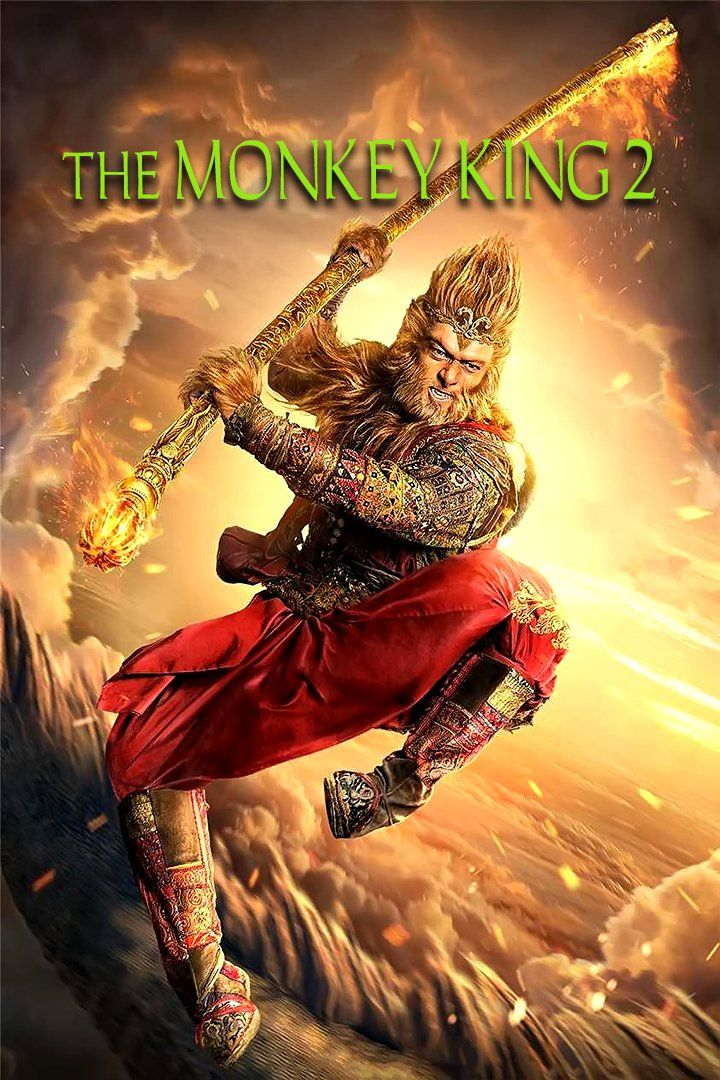 watch the monkey king 2 online free