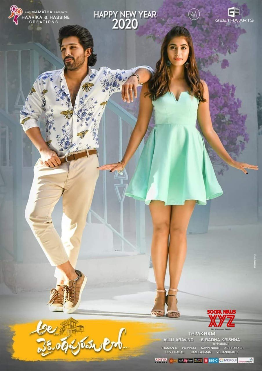 Download Ala Vaikunthapurramuloo (2020) Hindi (Unofficial Dubbed) Full Movie 480p | 720p