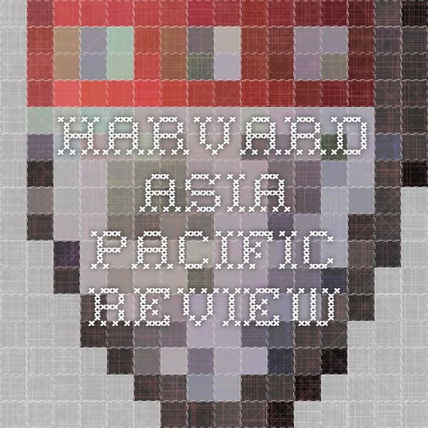 Harvard Asia Pacific ReviewPowerfil Micro Computer Retail Everywhere toshiba