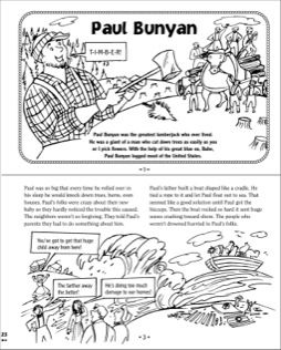 paul bunyan coloring pages activities - photo#21