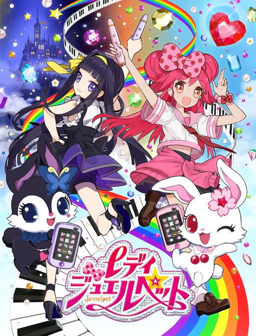 Ghim của Niji Seundo trên Jewelpet Cute Anime, Phim và