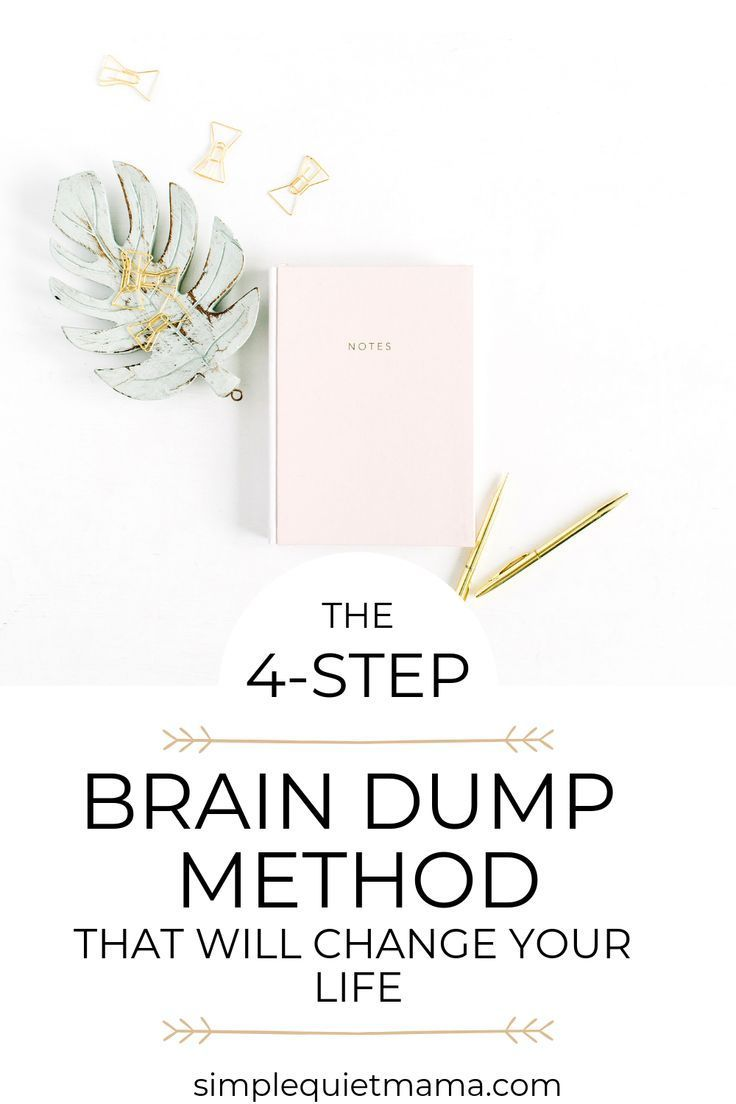 The 4step brain dump method that will change your life The 4step brain dump method that will change your life