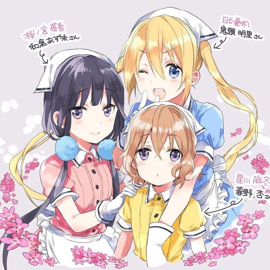 Maika Sakuranomiya Gallery Blend S Wiki Fandom In 2020 Anime Kawaii Anime Anime Characters
