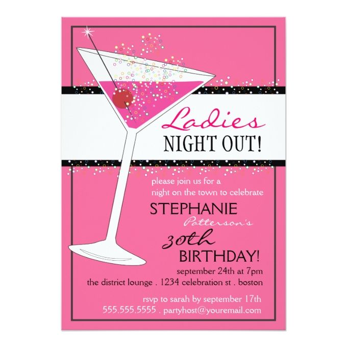 Invitation Cards For Ladies Party. Ladies Night Out Martini Pink Birthday Celebration 5x7 Paper Invitation Card