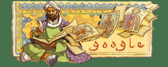 الذكرى الـ1038 لميلاد ابن سينا  Google doodles