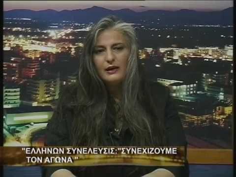 Η ΒΙΚΥ ΧΑΡΑΛΑΜΠΟΥΣ ΣΤΟ ΔΕΛΤΙΟ ΕΙΔΗΣΕΩΝ ΤΟΥ ART-TV ΑΡΤΑΣ 9/8/2016
