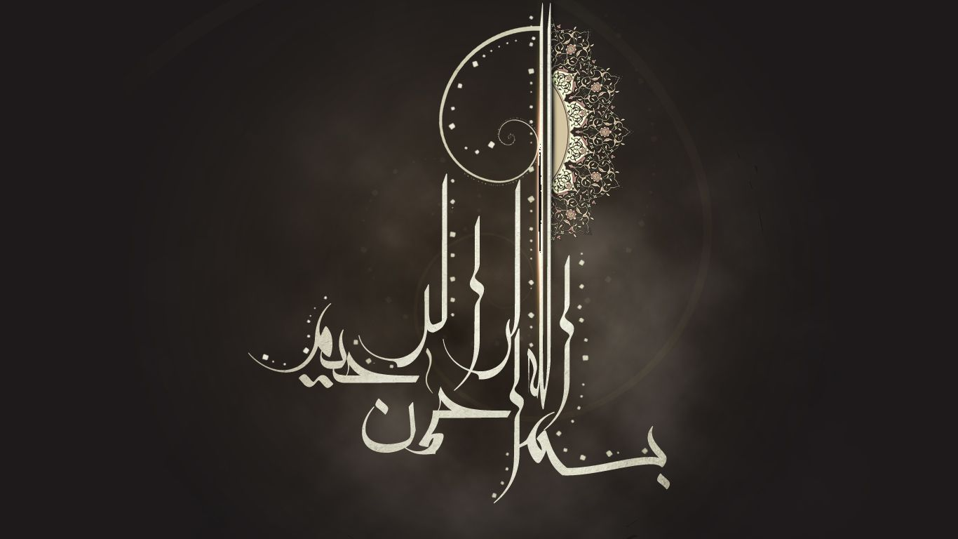 Islamic Wallpapers Islamic Desktop | HD Wallpapers