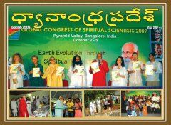 Nov 2009 http://pssmovement.org/eng/index.php/publications/magazines/14-publications/magazines/131-dhyanaandhrapradesh