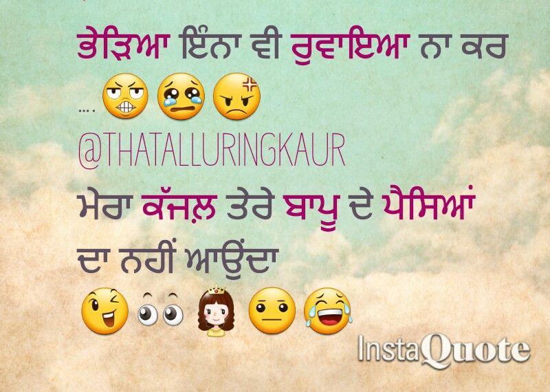 Nice Person Quotes In Hindi: Punjabi Quotes. Pinterest:@reetk516