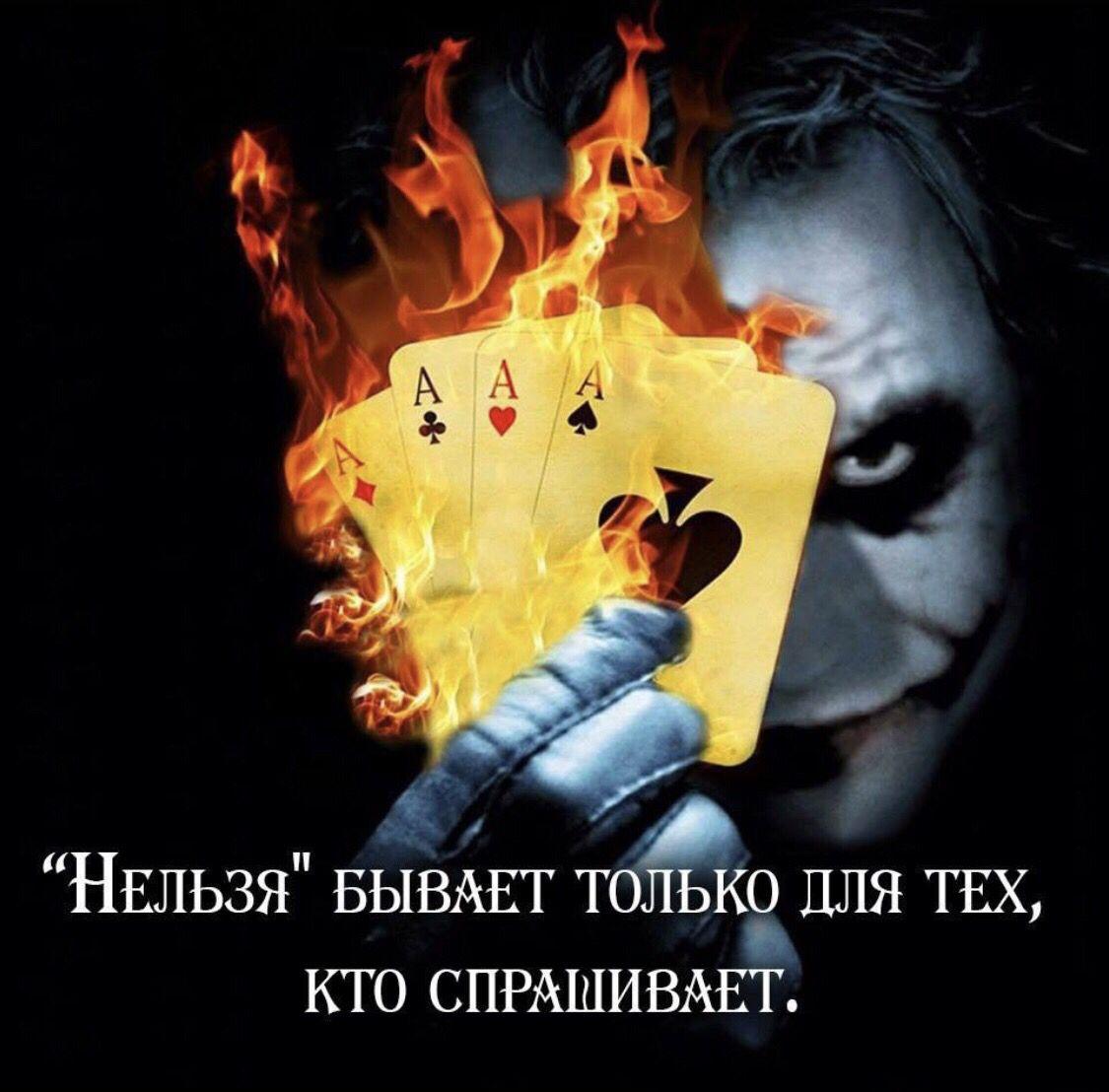 Pin By Olga Chernega On Citaty Joker Hd Wallpaper Batman Joker