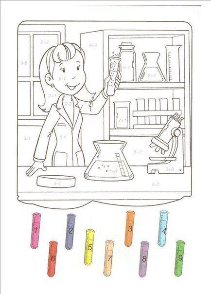 Pin de Sofia Flório en jobs | Pinterest | Profesiones, Sumo y Colorear