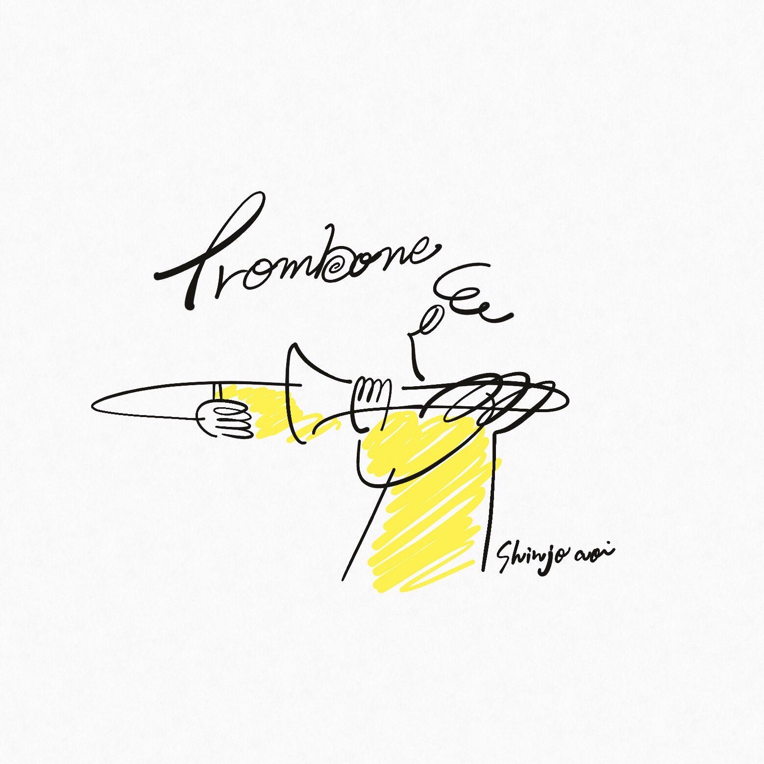 Play Trombone トロンボーン サックス イラスト トロンボーン イラスト
