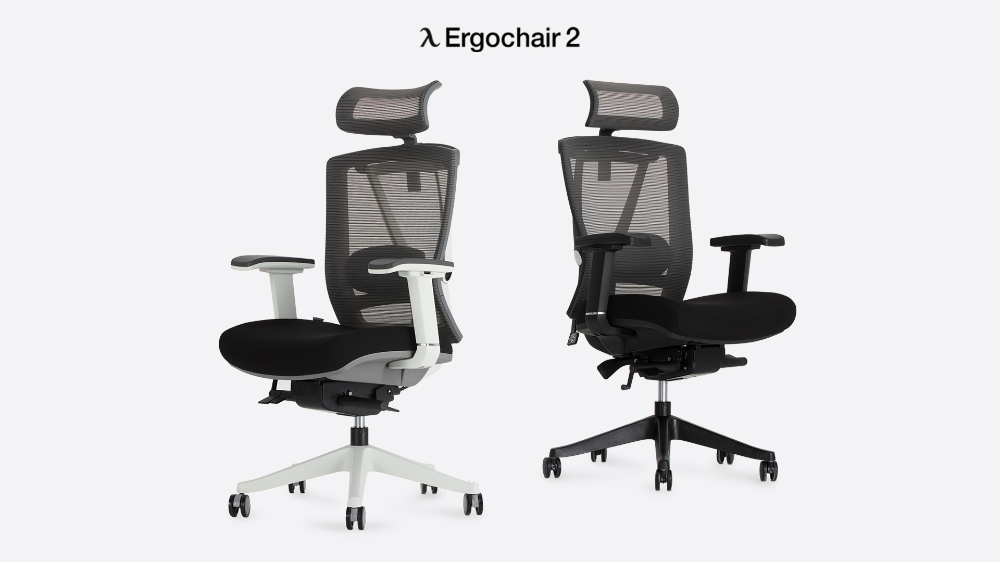 Autonomous Ergochair 2 Is The Best Ergonomic Office Chair Designed To Provide Back Support In 2020 Best Ergonomic Office Chair Ergonomic Office Chair Ergonomic Chair