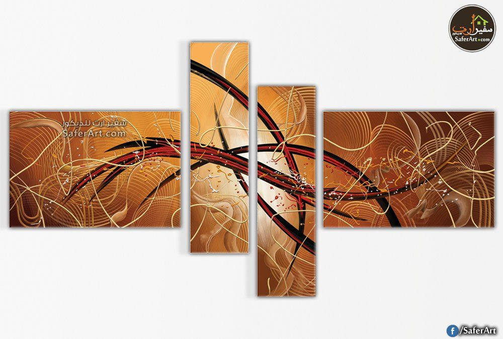 لوحه مودرن تجريدى سفير ارت للديكور Brown Painting Abstract Painting