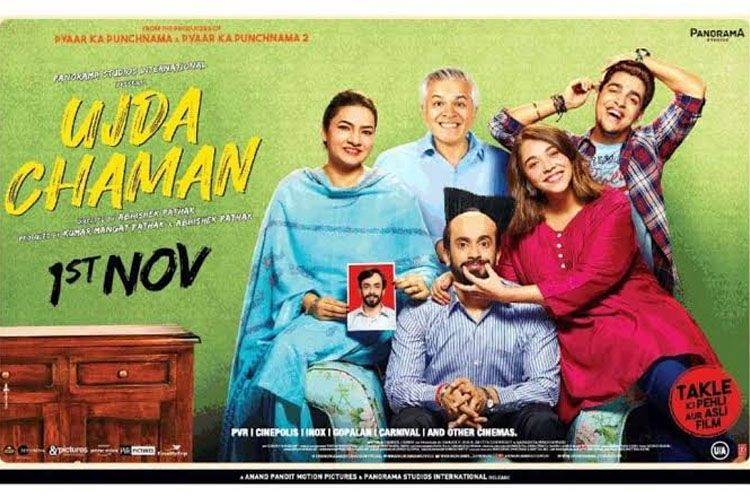 ujda-chaman-2019-proper-hindi-hd-dvd-leakd-on-tamilrockers-in-11-different- video-quality | Comedy drama movies, Hindi comedy, Hindi movie reviews
