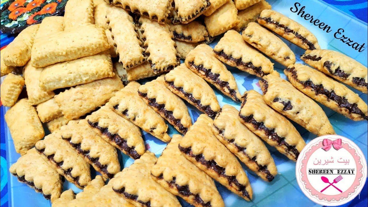القراقيش اللذيذة المنين سادة وبالعجوة Bakery Desserts Homemade