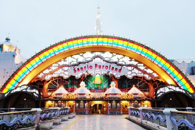 Hasil gambar untuk Sanrio Puroland tokyo