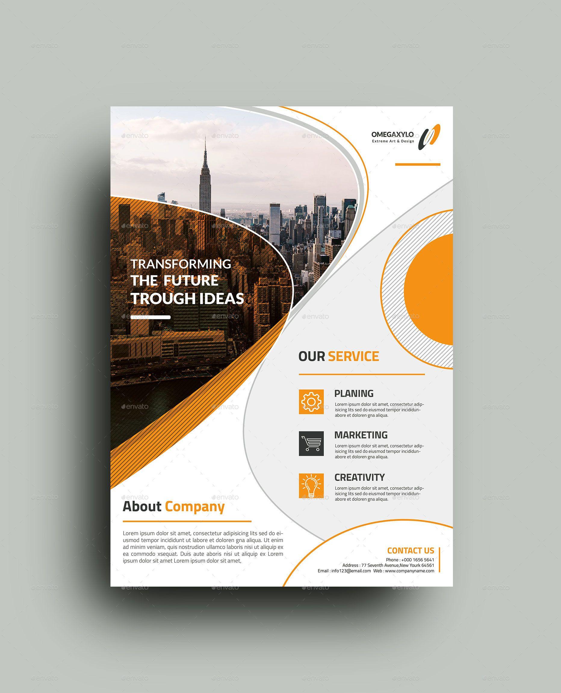 디자인 전문 회사 굳디자인연구소 디자인 레이아웃 프레젠테이션