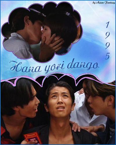 Hana Yori Dango Japan Movie 1995 Starring Yuki Uchida