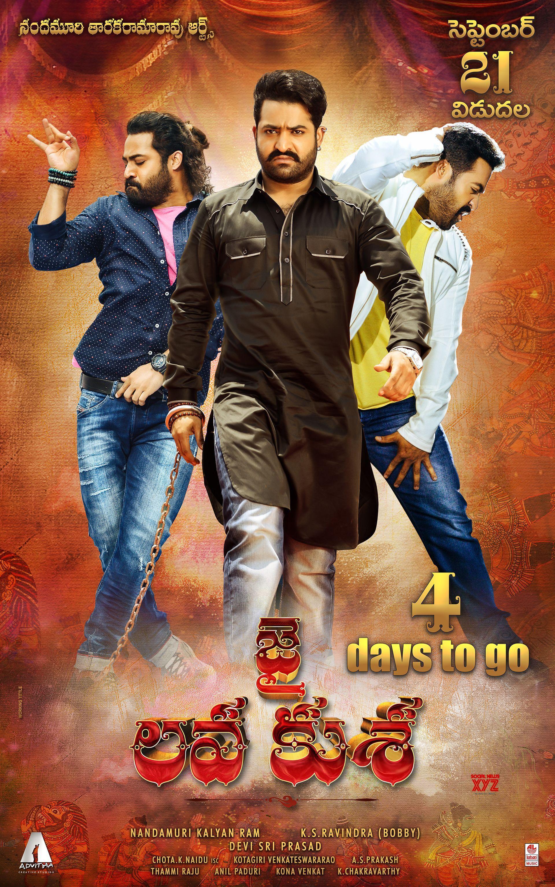 Jai Lava Kusa New Release Hd Wallpapers Telugu Movies Download