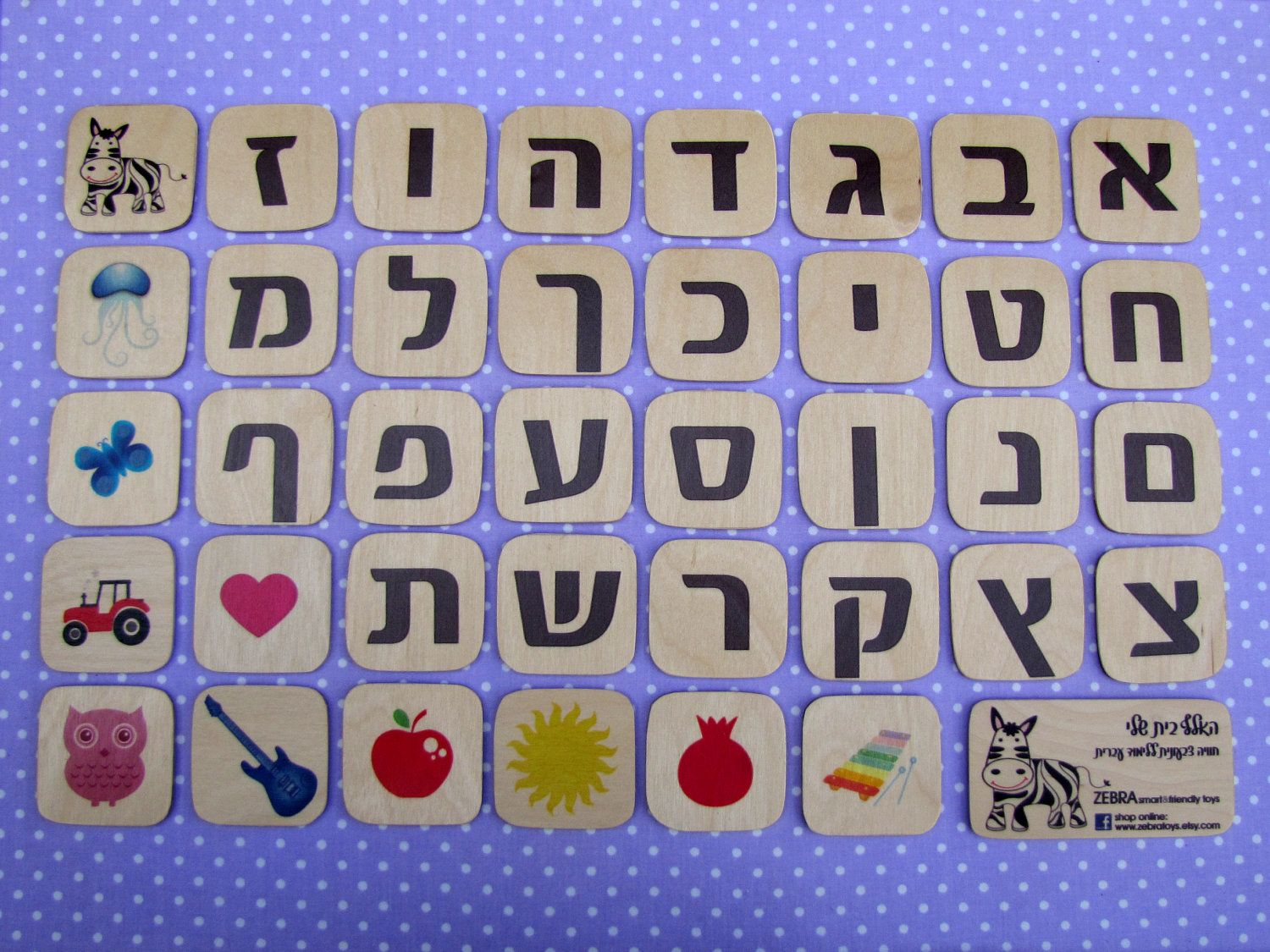 Alef Bet Hebrew Alphabet Flash Cards Back To School Wood Magnet Toy Jewish Learning Toy