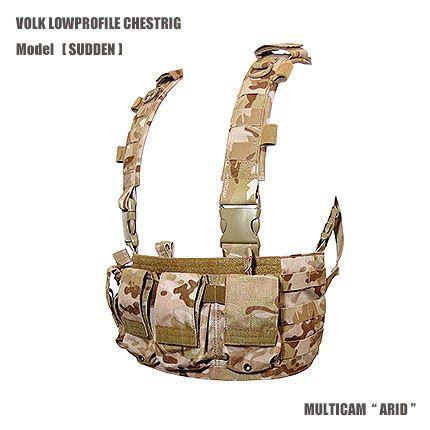 VOLK LOWPROFILE CHESTRIG / SUDDEN | VOLK TACTICAL GEAR