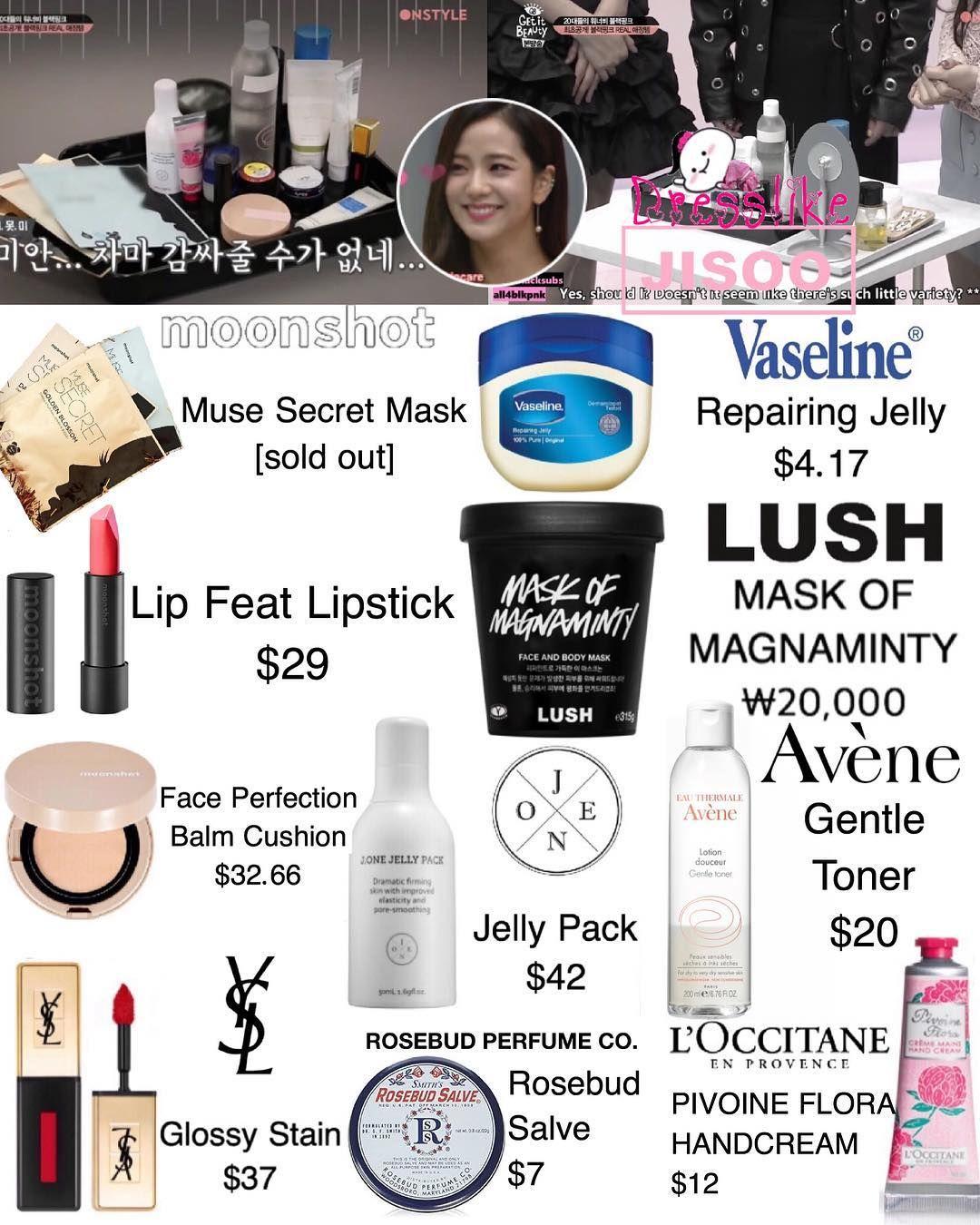 Makeup Products Blackpink Uses   Makeupview.co