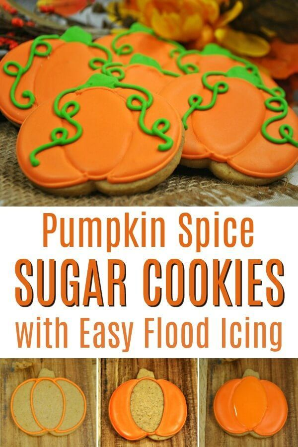 Looking for a made from scratch pumpkin sugar cookie?  This rolled sugar cookie dough recipe is so easy to make! Click to print these pumpkin spice cookies for Fall and Thanksgiving!  #fall #fallrecipe #pumpkinspicerecpe #pumpkinspice #cookies #sugarcookies #rufflesandrainboots