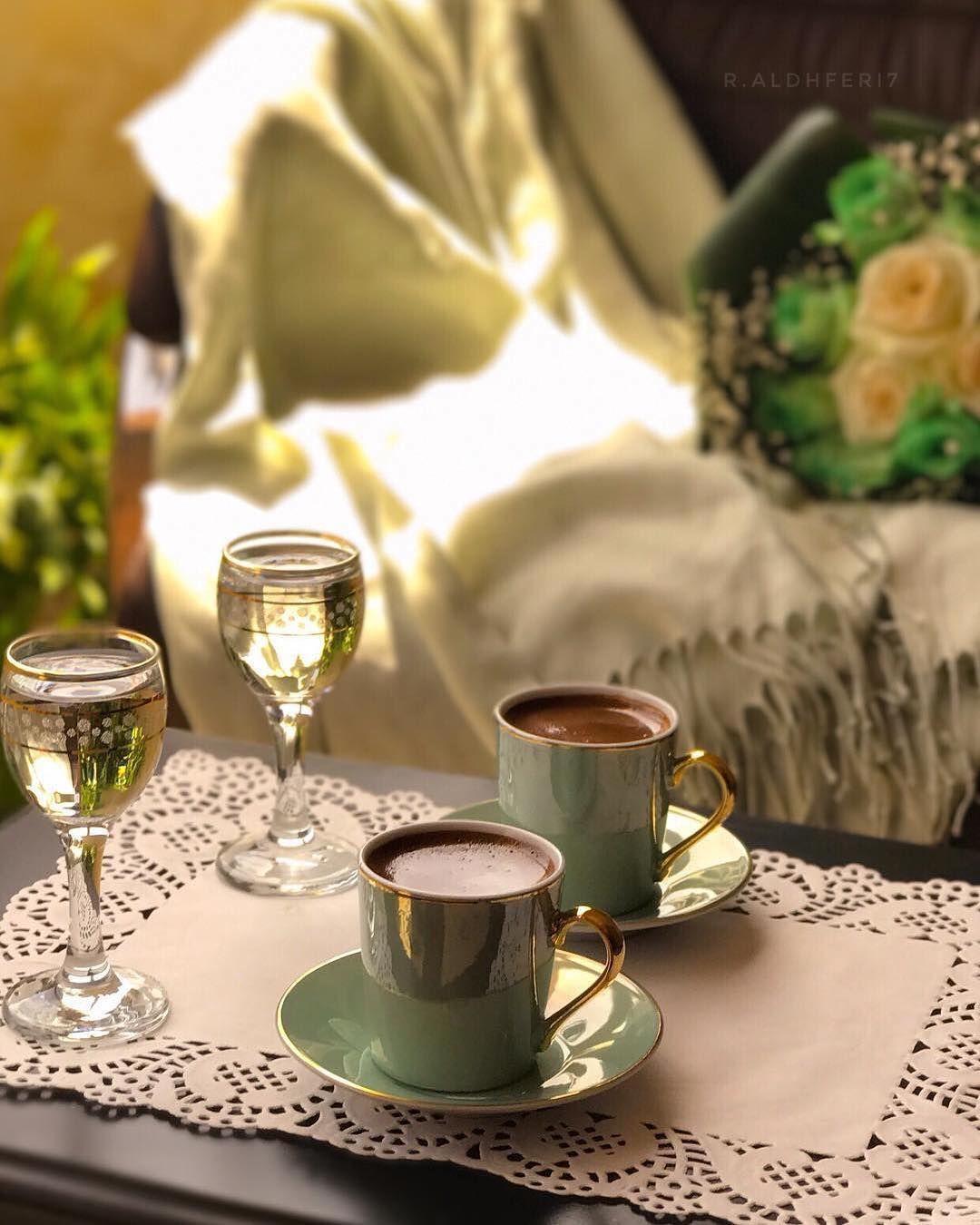 ㅤرغبتي هالأيام العزلة تحت مسمى الراحة والبعد عن كل شيء ㅤ ㅤ By R Aldhferi7 ㅤ Chosen By Rawasi ㅤ التقييم مـن 5 ㅤㅤㅤㅤ تـاق Tea Cups Cofee Cup