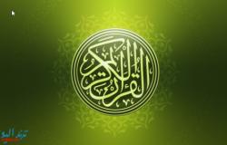موقع Free Fire 2021 Com شحن جواهر فري فاير مجانا الموسم الجديد Quran Quran Recitation Holy Quran