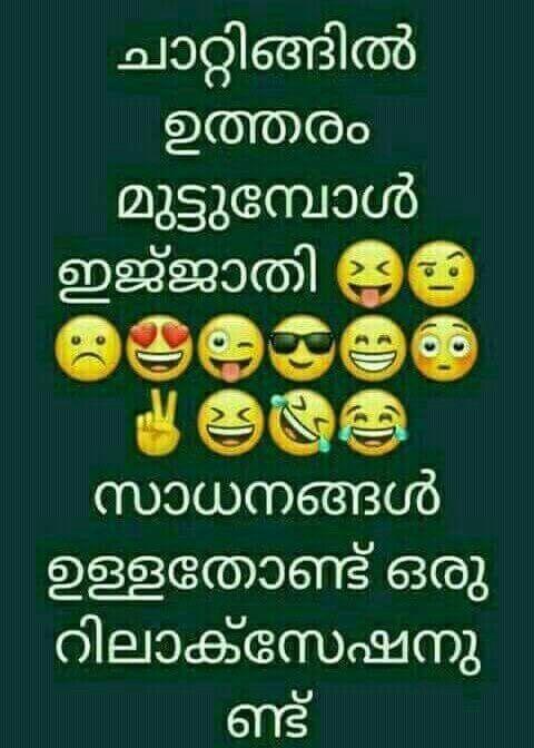Ayyoo... Sathyamm... Allel pett poyene.   Funny quotes ...
