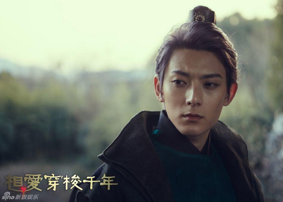 Resultado de imagem para chen xiang actor