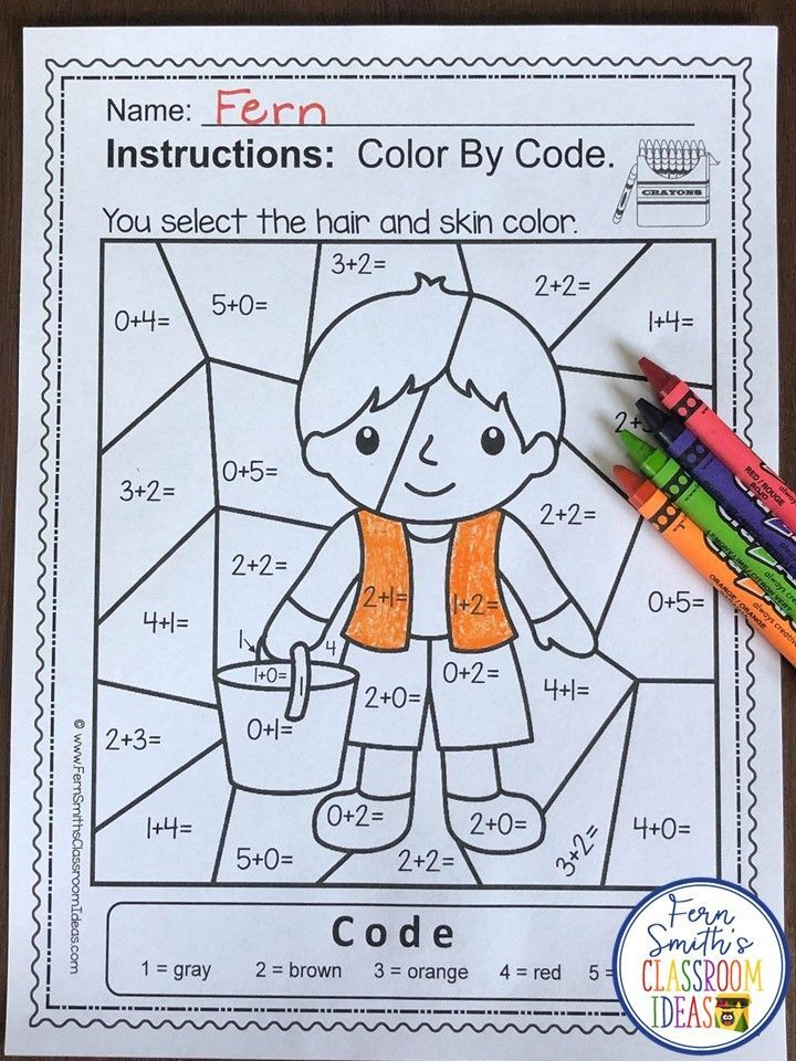 Color By Number Addition For Math Remediation Sums to 5