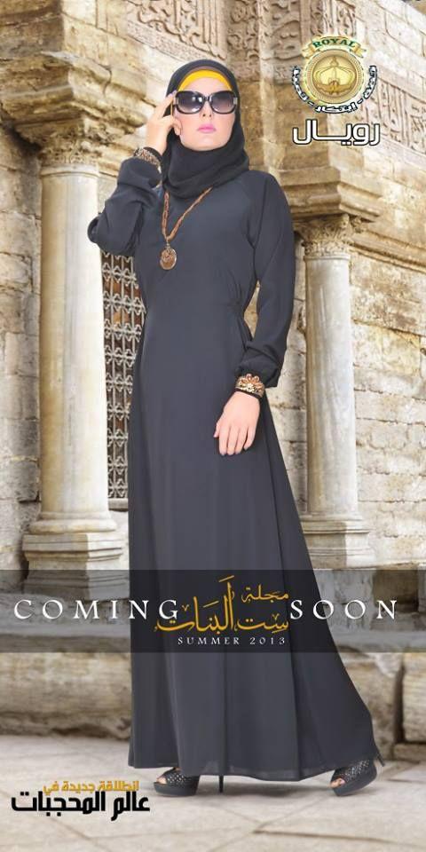Pin By Happymom On Hijabista For Sista Egypt Fashion Hijab Fashion Fashion