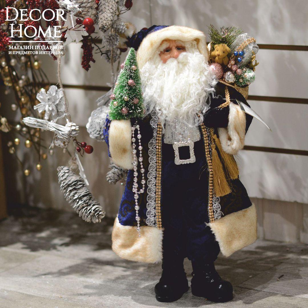Сказочные Дедушки Морозы в DecorHome🎁 #снегурочка # ...