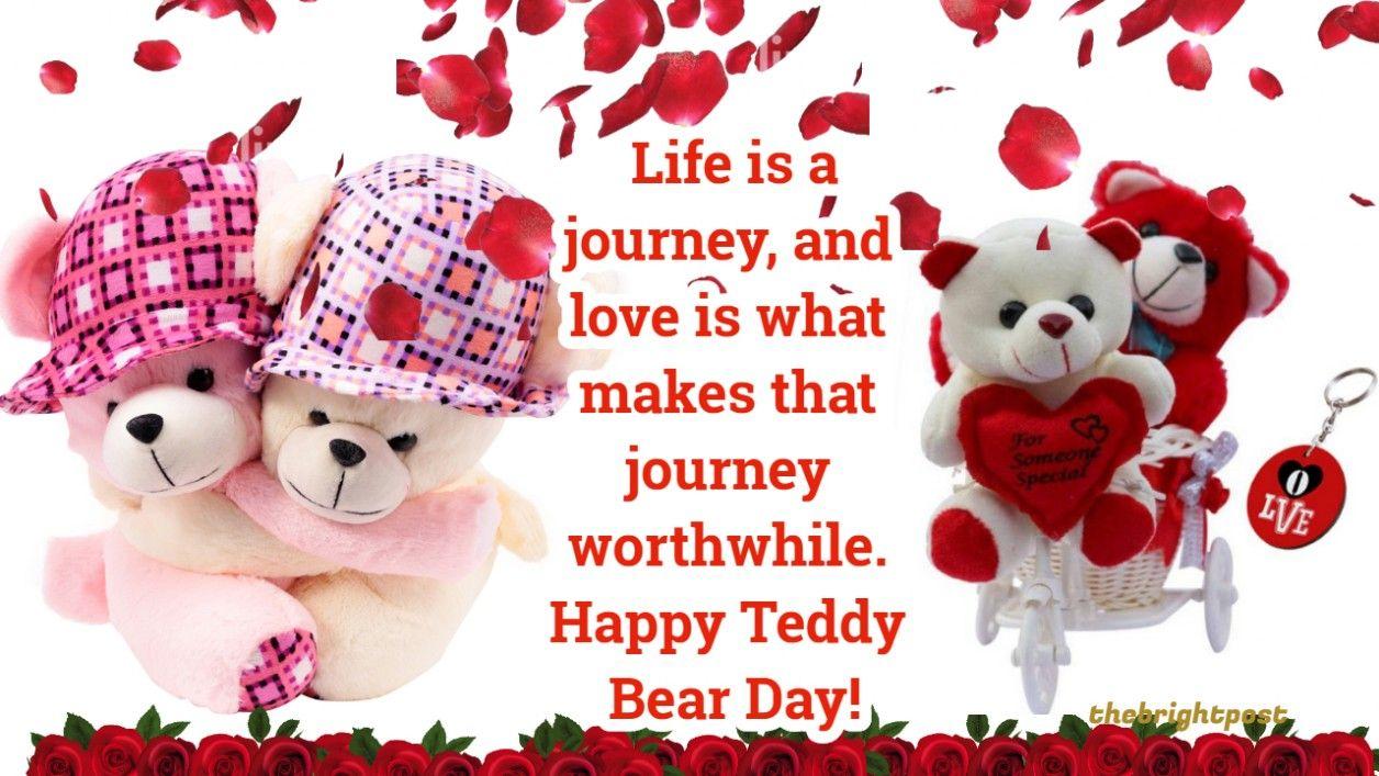 Happy teddy day 2018teddy day messagewishesgreetingsquotessms happy teddy day 2018teddy day messagewishesgreetingsquotes m4hsunfo