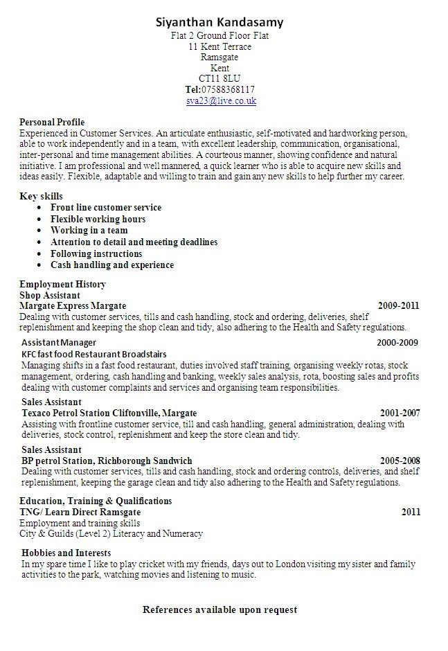 Resume Builder No Work Experience -    jobresumesample 924 - customer service assistant sample resume