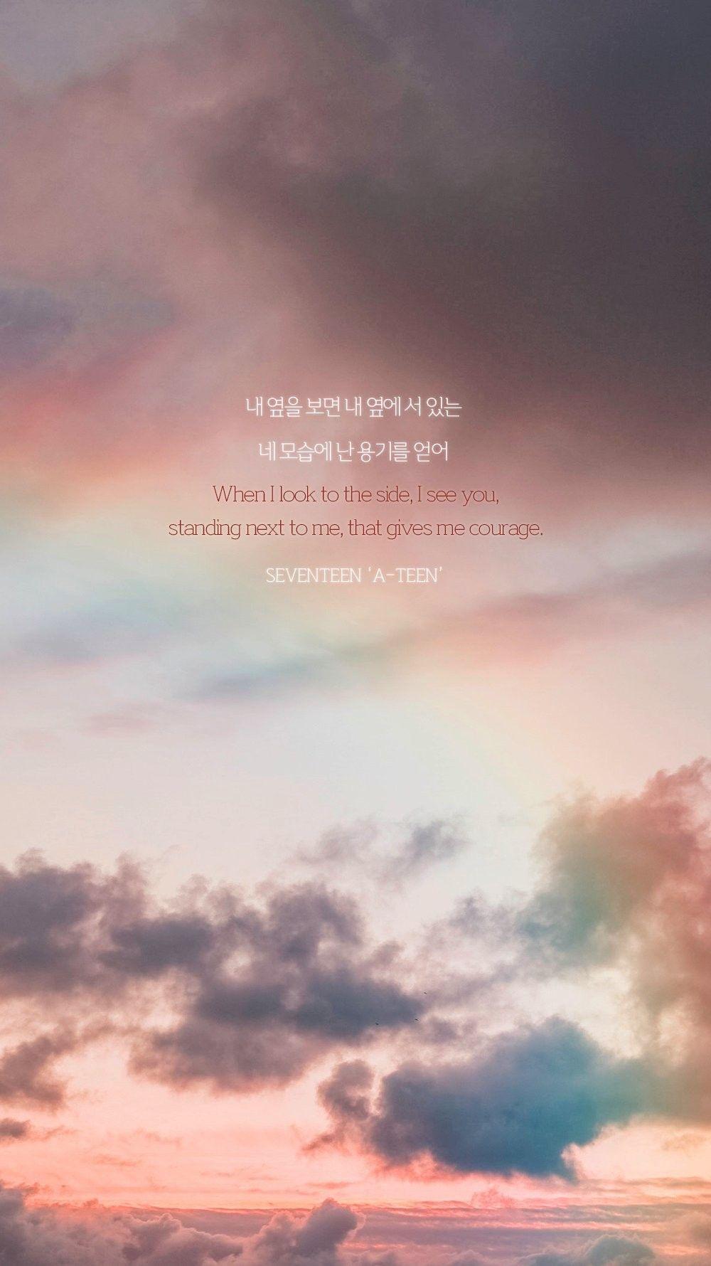 Pin Oleh Ally Northridge Di K Pop Kutipan Lagu Lirik Lagu Kutipan Lirik