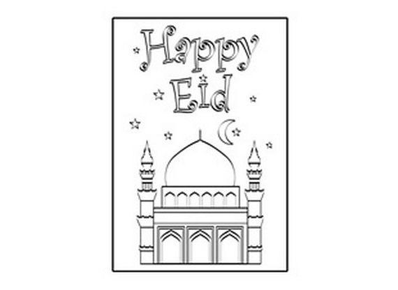 Eid Al Adha Islam Coloring Pages Eid Cards Happy Eid Eid