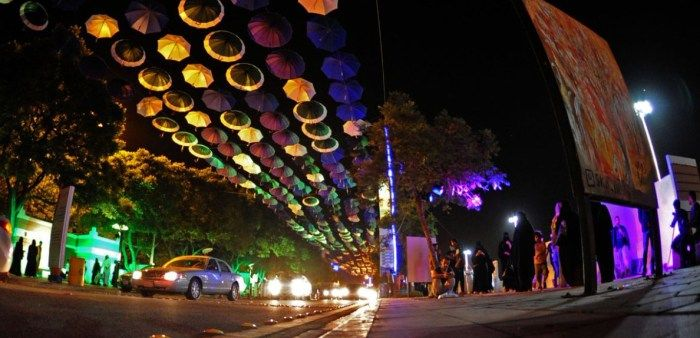 أبها – عاصمة السياحة العربية