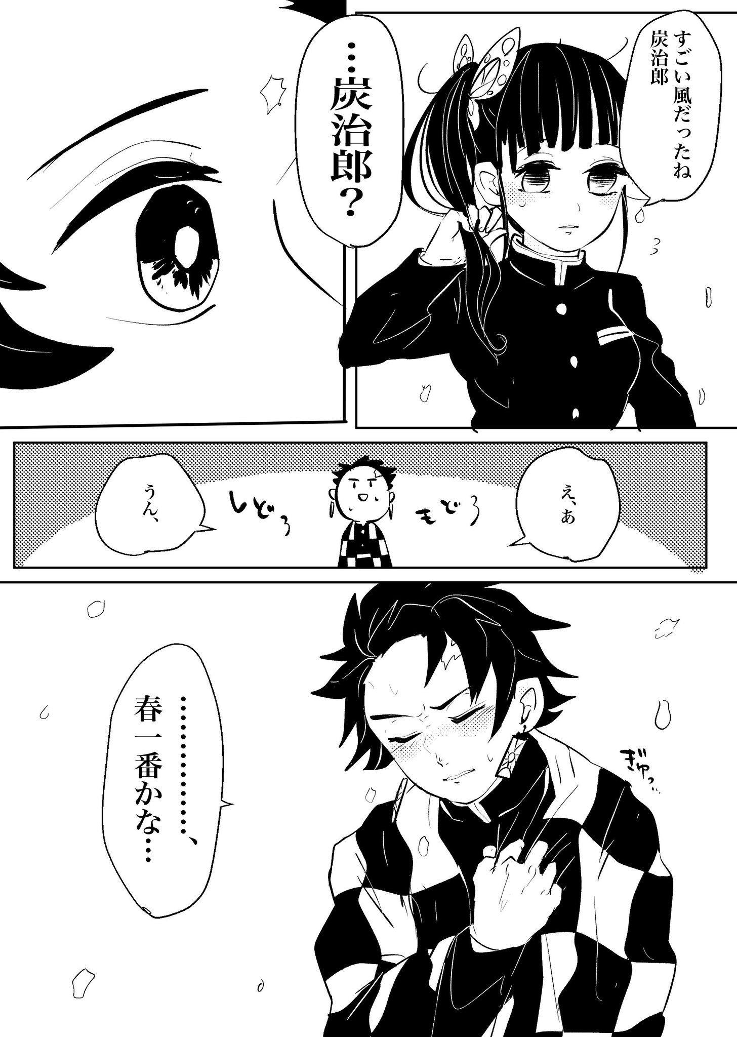 横顔 カナヲ