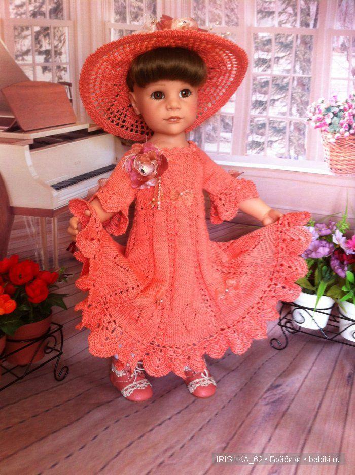 Всем доброго дня! Сегодня я решилась показать вам наряды для кукол, которые вязались долгими зимними вечерами с мечтой о весне,