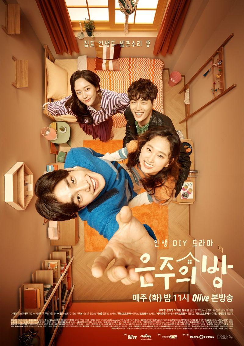 Sinopsis Where Stars Land : sinopsis, where, stars, Drama, Korea,, Korean, List,