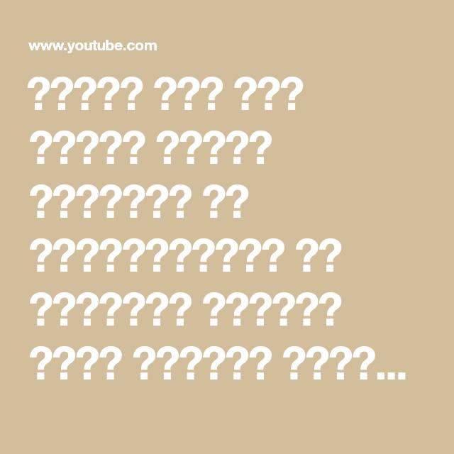 طريقة عمل خبز الدخن ايلان الجاورس أو البشنةالغني عن التعريف بطريقه سهله وسريعه وبدون خميره Youtube Math Bread