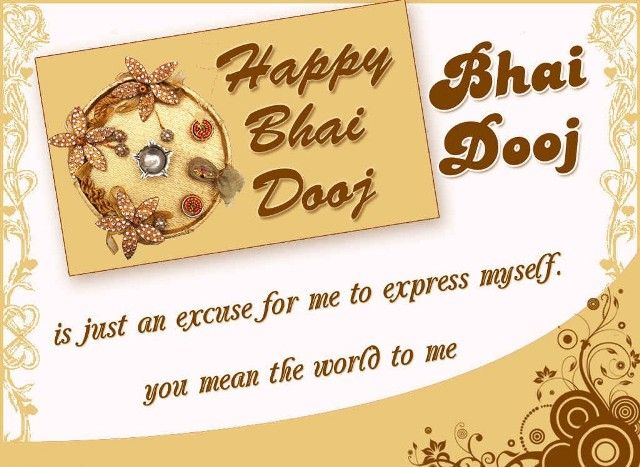 Happy bhai dooj animated greetings wallpapers free download 2015 bhai dooj wishes slogans shayari greetings m4hsunfo