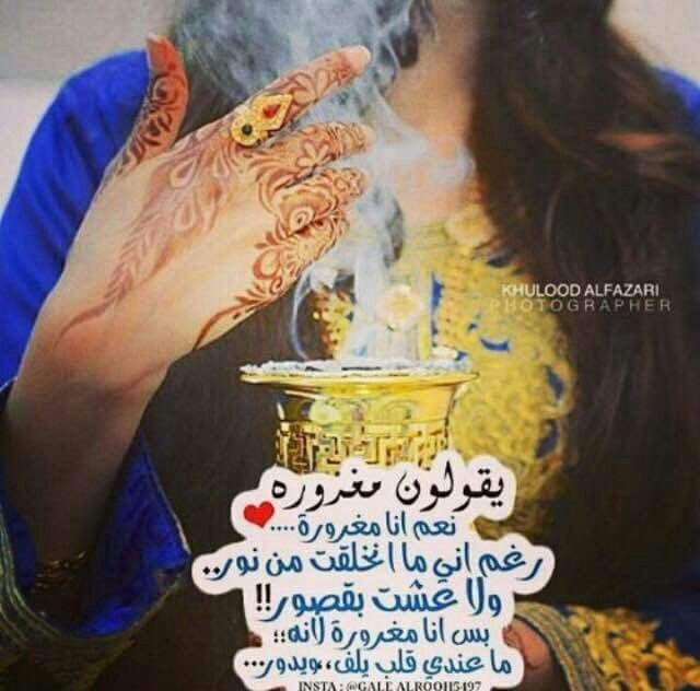 هاد الكلام بس مين اللي بدو يفهمو Love Words Arabic Quotes Arabic Jokes