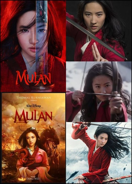 Ver Mulan Pelicula 2020 Completa Online Gratis Mulan Movie Mulan Disney Movie Scenes